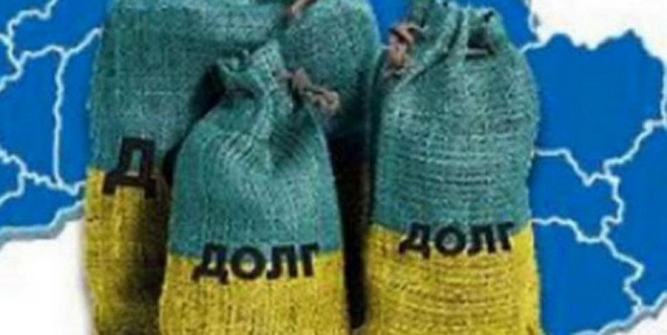 Украина берет деньги в долг