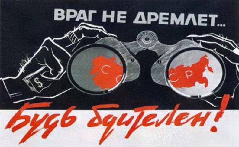 Антироссийская пропаганда довела финнов до паники