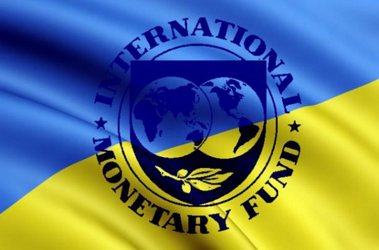 Российская Федерация хочет заблокировать кредиты МВФ для Украины...