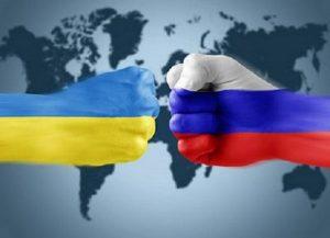 украина против россии