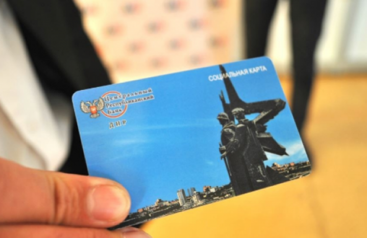 банковская карточка ДНР