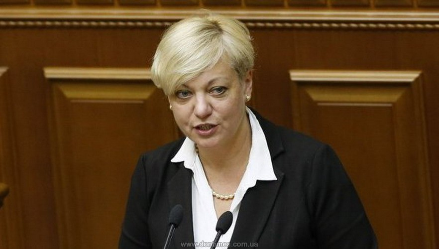 Украина может получить транш МВФ всередине зимы - Гонтарева