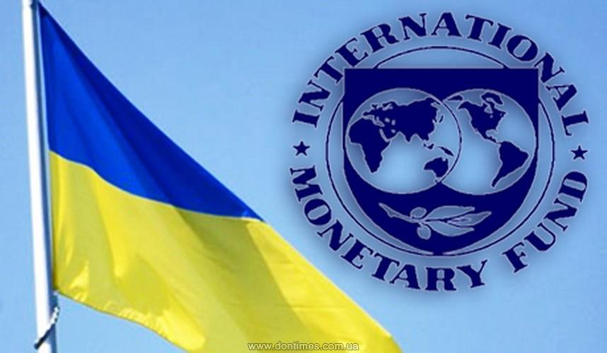 Новости экономики украины