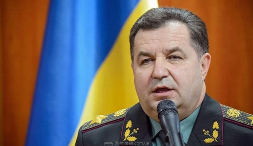 Министр обороны объявил, что взоне АТО небыло нет перемирия