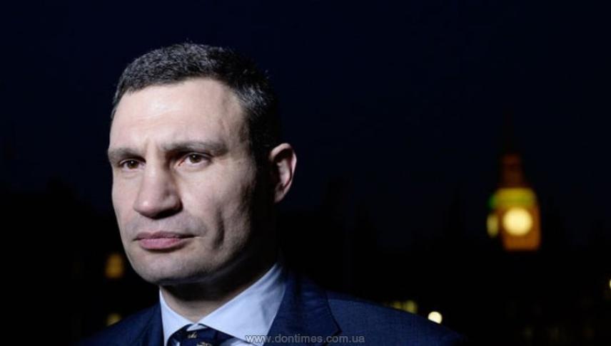 Пранкер Вован анонсировал розыгрыш экс-президента Украины