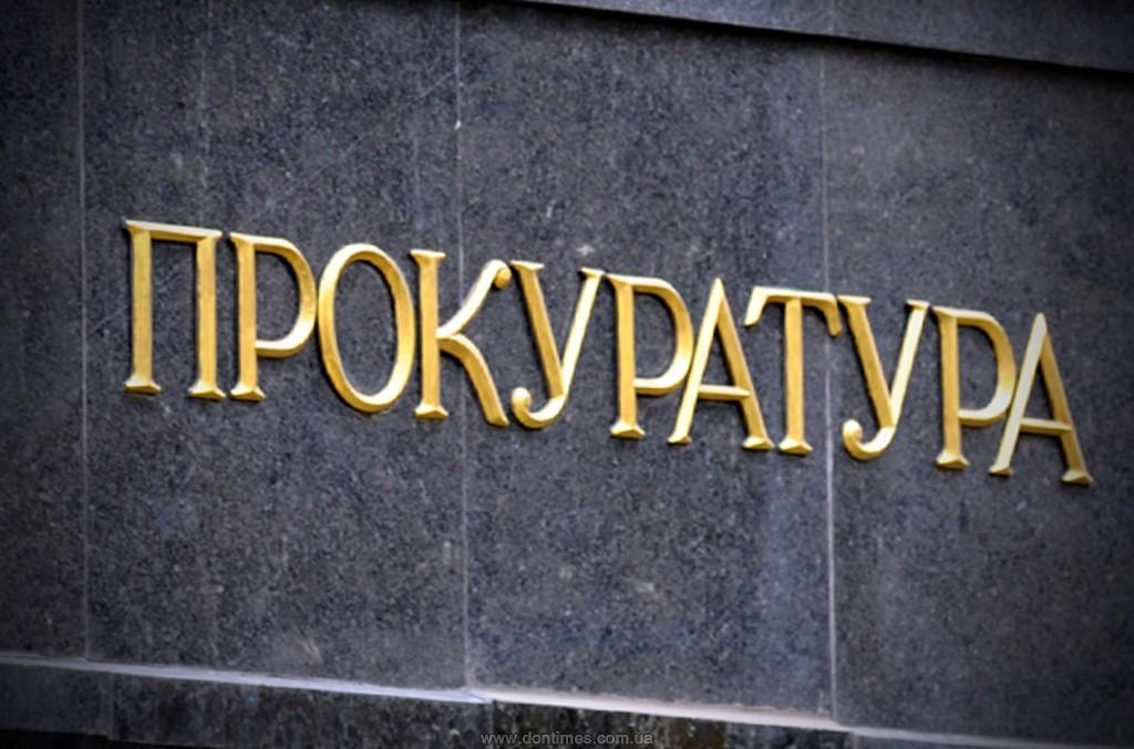 Киев осуждает командующегоЧФ вубытках на2,6 триллиона руб.