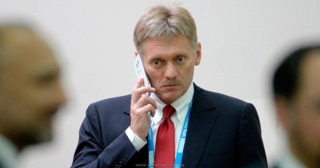 Песков: РФотреагирует вслучае введения государством Украина визового режима
