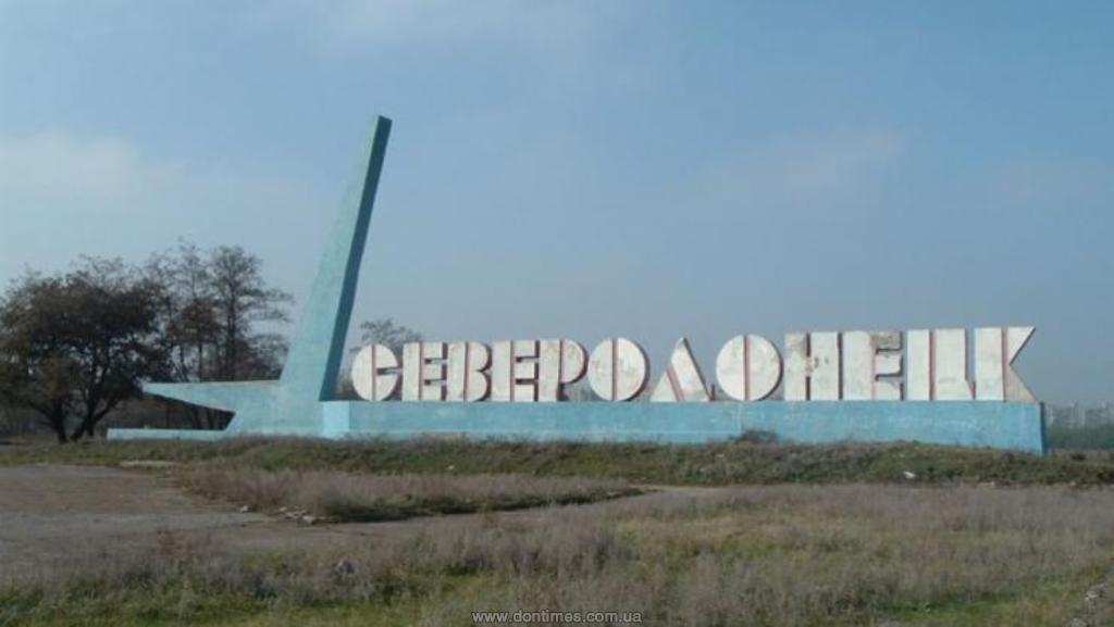 ВРаде посоветовали переименовать Северодонецк вСеверскодонецк— Борьба сбезграмотностью