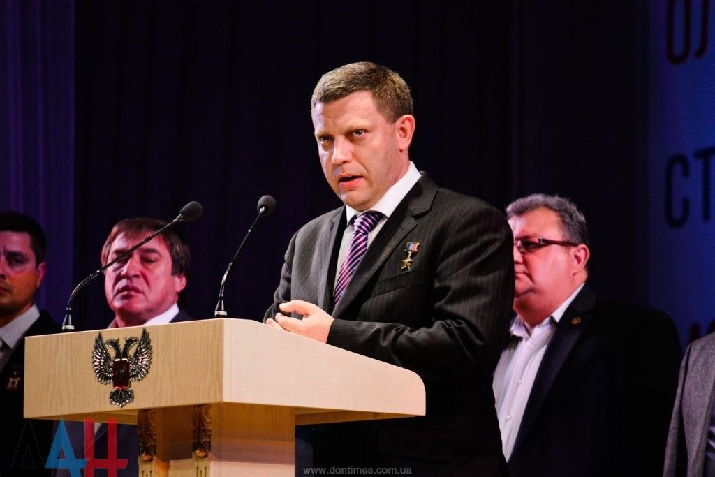 Захарченко представил собственных претендентов наПраймериз