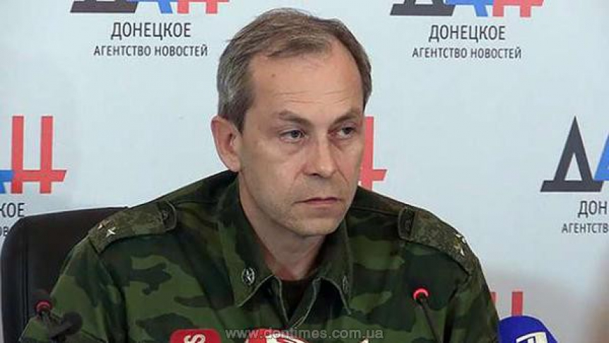 ДНР: силовики Украины пытались захватить позиции ополчения
