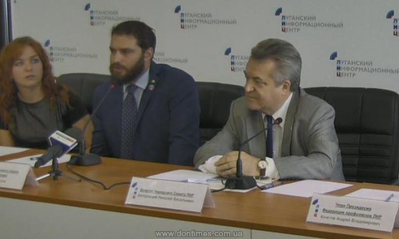 Напраймериз всамопровозглашенную ЛНР могут приехать народные избранники изИталии