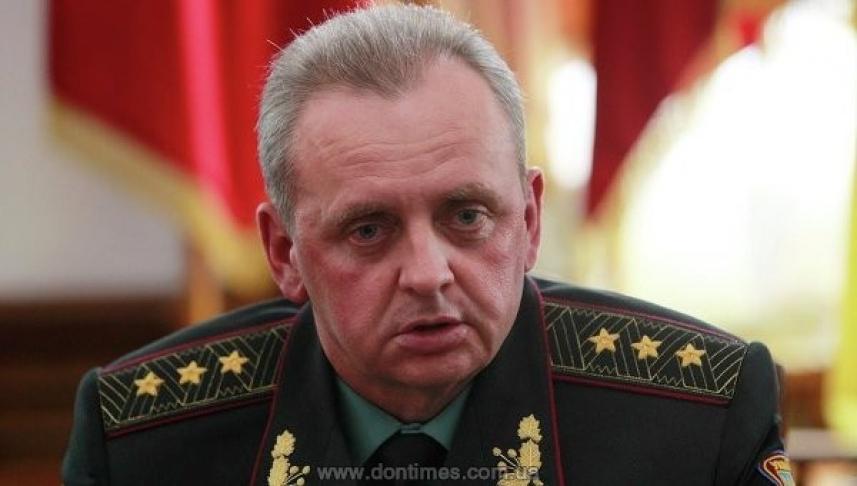 Муженко: Российская Федерация создаст третий военный корпус наДонбассе