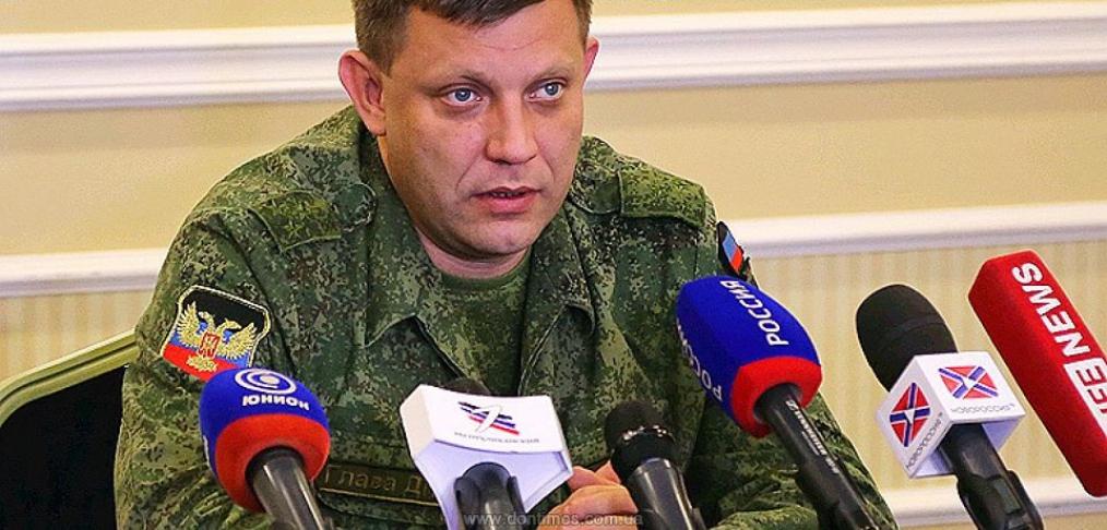 Захарченко Александр Владимирович фото